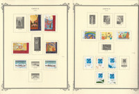 Greece Stamp Collection on 14 Scott Specialty Pages, 2000-2004, JFZ