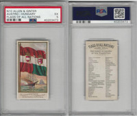 N10 Allen & Ginter, Flags of all Nations, 1890, Austro-Hungary, PSA 5 EX