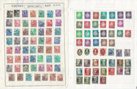 Germany DDR Stamp Collection on 24 Pages, Loaded With Stamps, JFZ