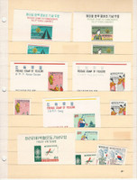 Korea Stamp Collection on Stock Page, Mint Sheets, Scouts, JFZ