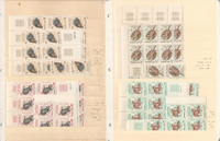Laos Stamp Collection on 13 Stock Pages, Mint NH Sheets & Blocks, JFZ
