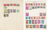 Nepal Stamp Collection on 6 Pages, Many Nice Stamps in Lot, JFZ