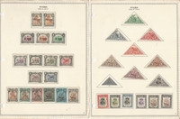 Nyassa Stamp Collection on 3 Pages, Portugal Colony, JFZ