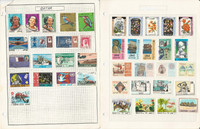 Qatar & Ras Al Khaima Stamp Collection on 12 Pages, Nice Stamps, JFZ