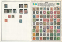 Sweden Stamp Collection on 32 Harris Pages, Packed With Stamps, JFZ