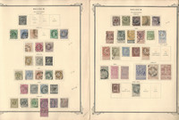 Belgium Stamp Collection on 8 Scott Specialty Pages, 1866-1930, JFZ