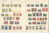 Bulgaria Stamp Collection on 40 Scott International Pages, 1879-1965, JFZ