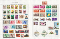 Congo Stamp Collection on 10 Pages, Loaded With Nice Topicals, JFZ