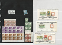Germany Stamp Collection on 16 Pages, Lot of Specialty Material, JFZ
