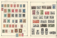 Russia Stamp Collection on 100 Scott International Pages, 1865-1959, JFZ