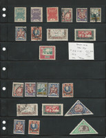 Tannu Tuva Stamp Collection on Stock Page, 1926-27, JFZ