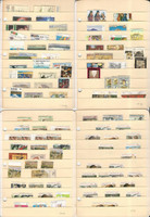 Australia Stamp Collection on 7 Stock Pages, Issues 1990's, JFZ
