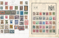 Austria Stamp Collection on 24 Pages, Lots of Nice Stamps, JFZ