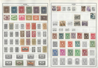 Austria Stamp Collection on Scott & Harris 24 Pages, Nice Selection, JFZ