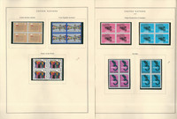United Nations Stamp Collection 20 Scott Specialty Pages, 1978-84 Blocks, JFZ