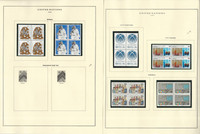 United Nations Stamp Collection 45 Scott Specialty Pages, 1984-95 Blocks, JFZ