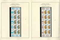 United Nations Stamp Collection 20 Scott Specialty Pages, 1979-85 Blocks, JFZ