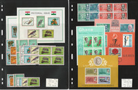 Ghana Stamp Collection, #167//199a Blocks Mint NH, 1964, Animals, JFZ