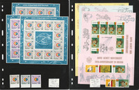 Ghana Stamp Collection, #186-8, 308-10a Mint NH, 1964-7 Space, Scouts, JFZ