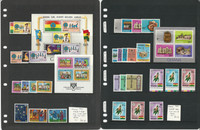 Ghana Stamp Collection, #406//435 Mint NH, 1970-71 Scouts, Christmas, JFZ