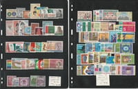 Pakistan Stamp Collection Mint NH, 1966-1974, 6 Pages, JFZ