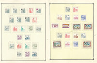 Yugoslavia Stamp Collection on 25 Scott International Pages, 1980-2002, JFZ