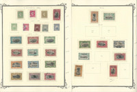 Belgian Congo Stamp Collection on 26 Scott Pages, 1886-1960, JFZ