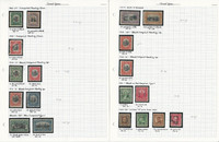 Canal Zone Stamp Collection on 10 Pages, Neatly Identified 1906-1971, JFZ
