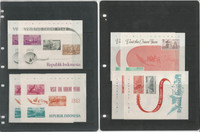 Indonesia Stamp Collection on 4 Pages, #507-516a+ Mint NH Stock, JFZ