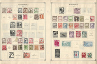 Manchukuo Stamp Collection on 6 Scott International Pages, 1932-45 WWII, JFZ