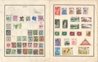 China Stamp Collection on 23 Album Pages, 1898-1960, JFZ