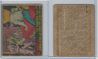 R60 Gum Inc, G-Men and Heroes, 1936, #109 Fog Phantoms That Could