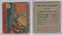 R18 WS Corp, Army, Navy, Air Corps, 1942, #620 Japanese Freighter Afire