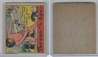 R28 Strip Card, Cartoon Adventures, 1936, #412 Tarzan of the Apes
