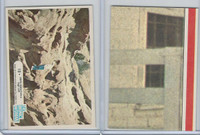 1976 Donruss, Bionic Woman, #18 Jaime Leaps From A High Cliff