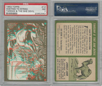 1953 Topps, Tarzan & The She Devil, #12 Waiting to Strike, PSA 7 NM