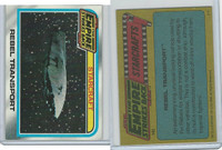 1980 Topps, Star Wars-The Empire Strikes Back, #142 Rebel Transport