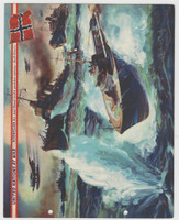 F6-4 Dixie Cup, Premium, 1944, United Nations At War, Norway
