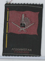 S39-1 American Tobacco Silk, Flags & Arms, 1910, Afganistan Standard