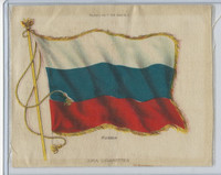 S31 American Tobacco Silk, National Flags, 1910, Russia (5 X 6.5 in)