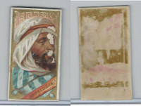 N24 Allen & Ginter, Types of all Nations, 1889, Andalusia