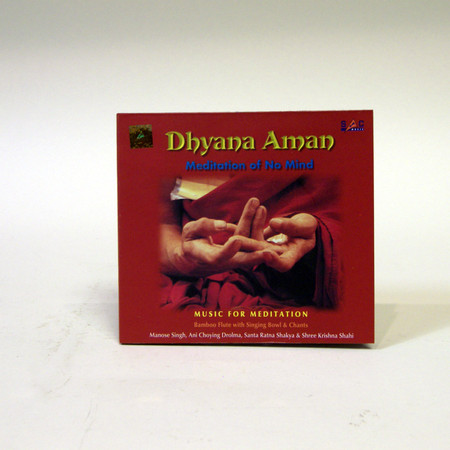 Dyana Aman Meditation of No Mind - music CD