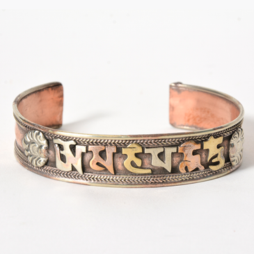 Multi metal narrow Om Mani band