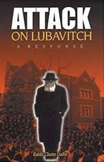 Attack On Lubavitch