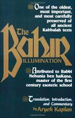 Bahir | The Illumination
