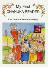 My First Chanukah Reader