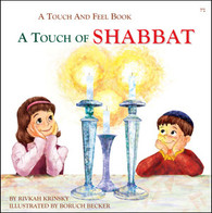 A Touch Of Shabbos