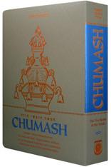 Chumash | Kehos One Volume | Med. Paperback