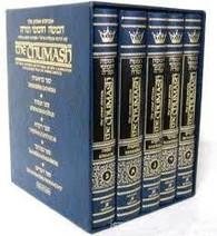 Chumash   Stone   5 Vol.   Med.