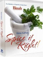 Cookbook | Spice It Right!
